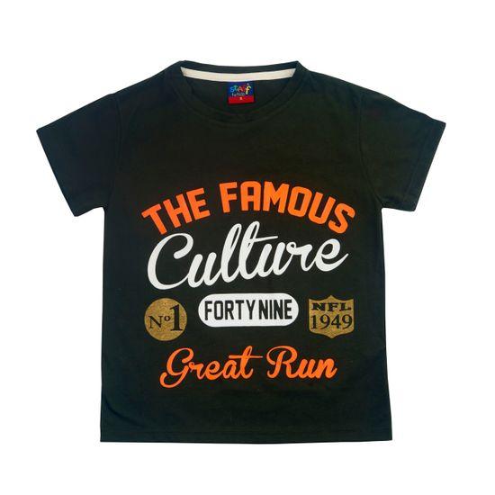 ropa-nino-camisetamangacorta-256636-8865-verdemilitar_1